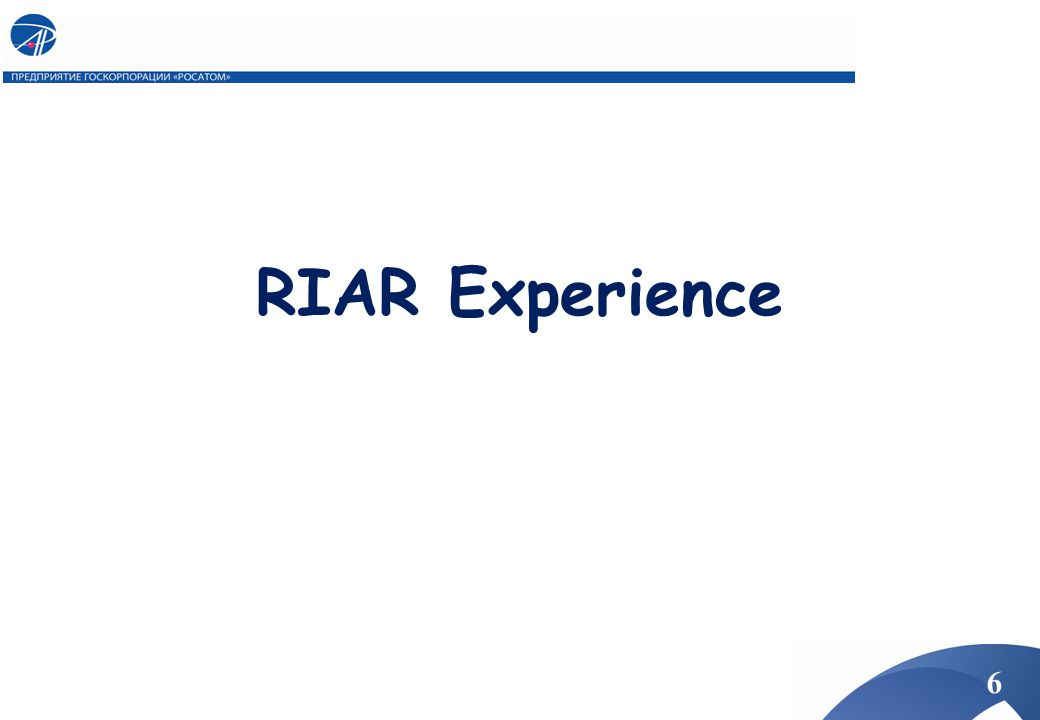 RIAR activities in the field of CFC Since 1964 RIAR has been pursuing large-scale investigations in the following research lines: Pyrochemical production technology of vi-pack U and MOX fuel Pyrochemical reprocessing of SNF from nuclear reactors of various types.