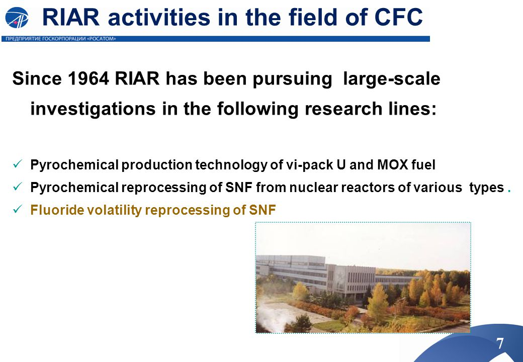 THANK YOU FOR ATTENTION! RIAR Radiochemical Complex