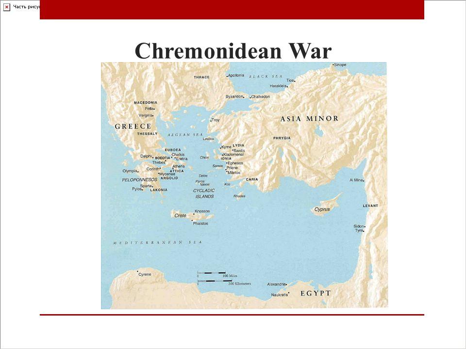 Chremonidean War