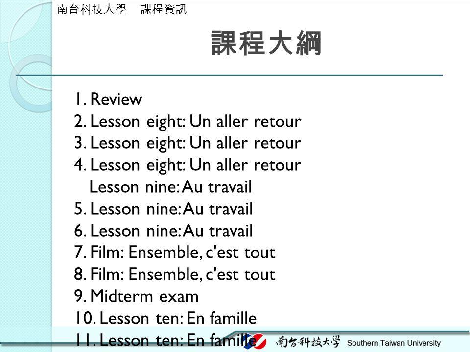 課程大綱 1. Review 2. Lesson eight: Un aller retour 3. Lesson eight: Un aller retour 4. Lesson eight: Un aller retour Lesson nine: Au travail 5. Lesson ni