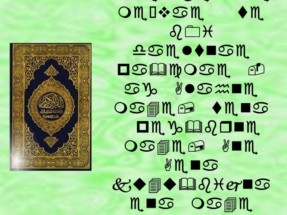 `uMs babtnae kurAani hukm nice mujbnae 2e Š Ane ja8i lae ke tme me¯vae te b0i daeltnae pa&cmae - ag Alahne ma4e, tena peg&brne ma4e, Ane Aena ku4u&bijna ena ma4e Ane Ana9aena ma4e Ane gribae t9a musafrae ma4e 2e. •surh Ð, Aayt Ìɖ.