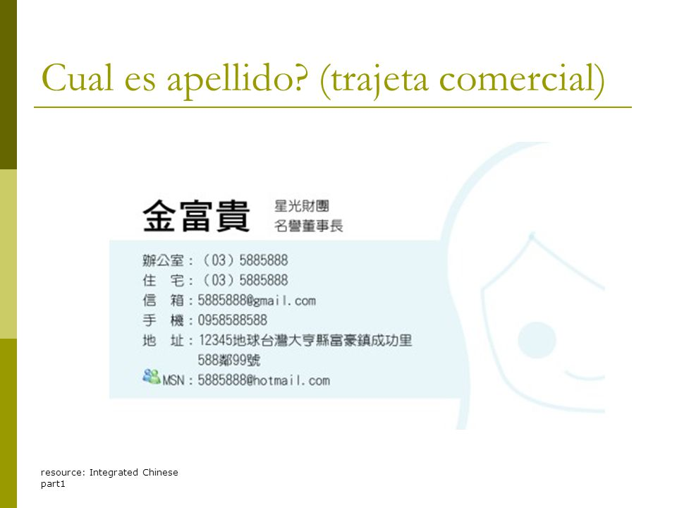 resource: Integrated Chinese part1 Cual es apellido? (trajeta comercial)