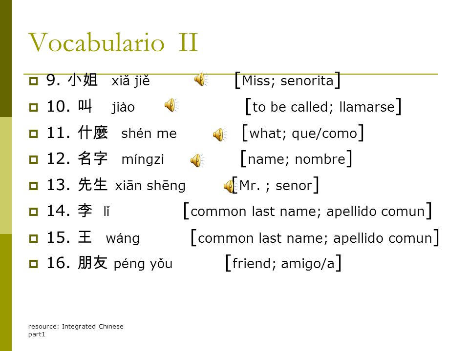 resource: Integrated Chinese part1 Practica 叫 11.P/ 你叫什麼名字 .