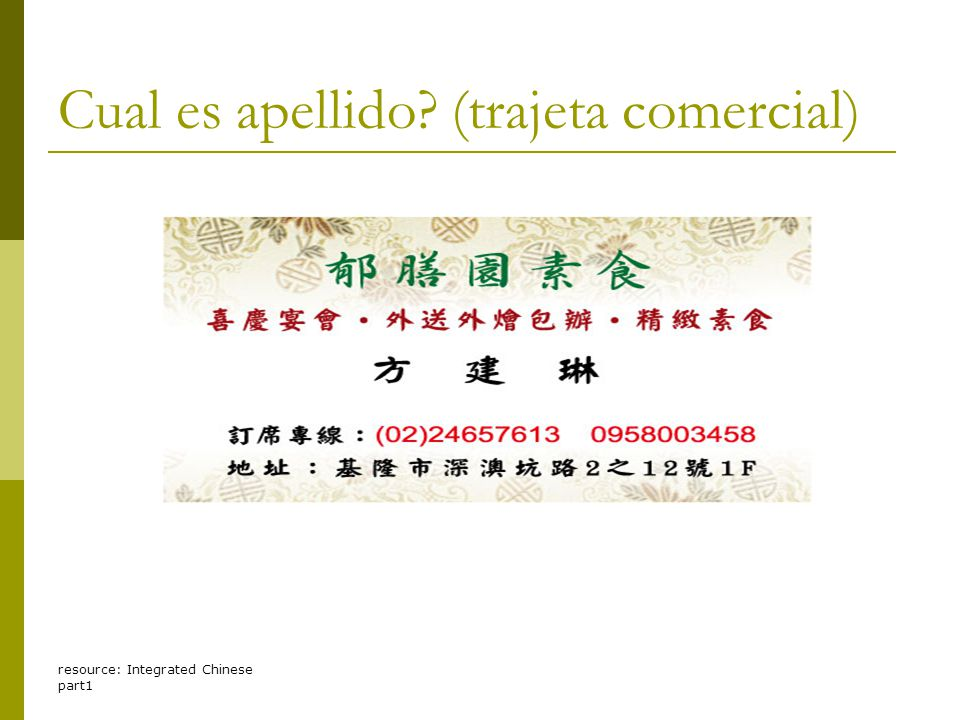 resource: Integrated Chinese part1 Cual es apellido (trajeta comercial)