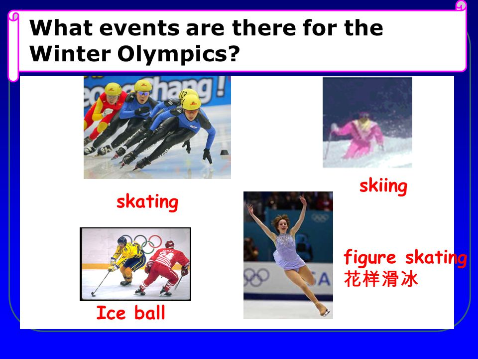 项目 What events( 比赛 项目 ) are there for the Summer Olympics.