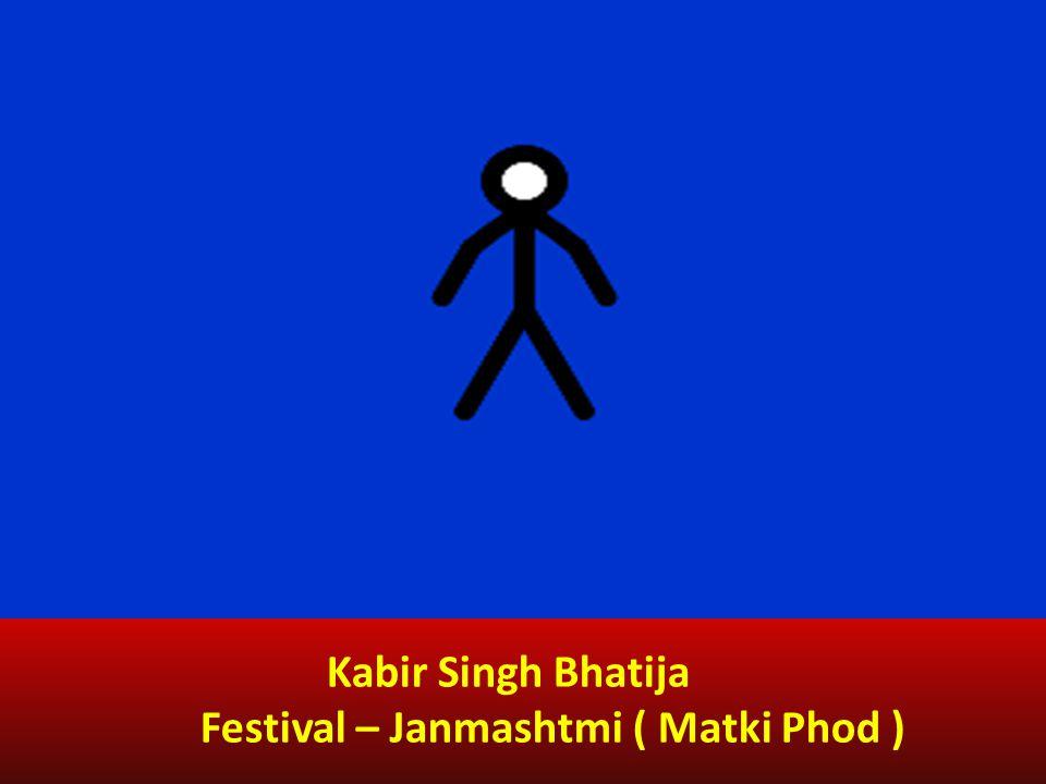 Kabir Singh Bhatija Festival – Janmashtmi ( Matki Phod )