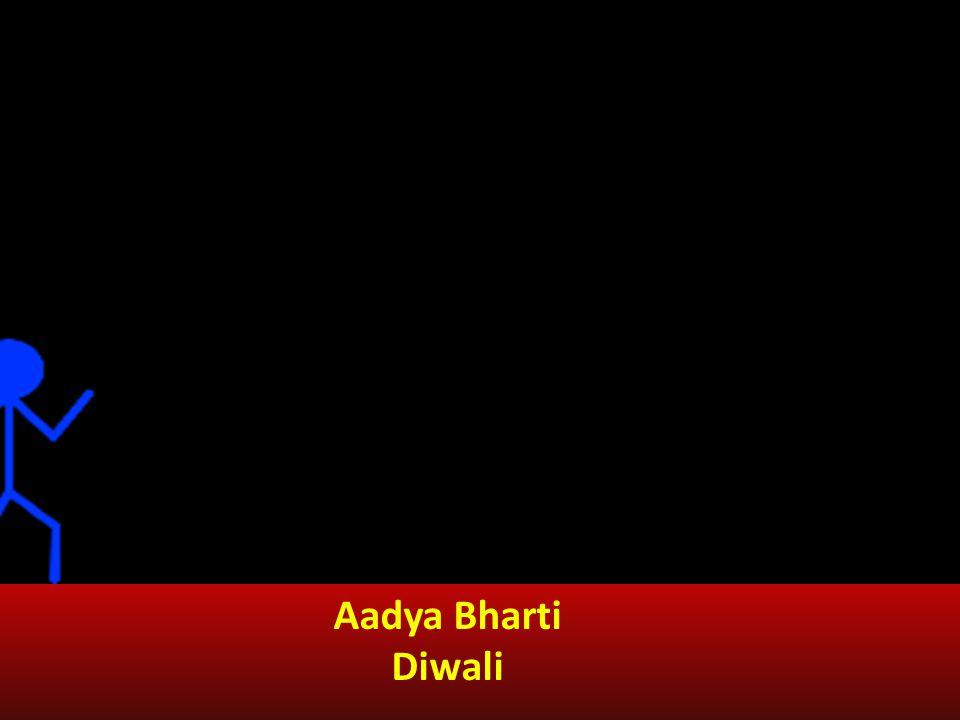 Aadya Bharti Diwali