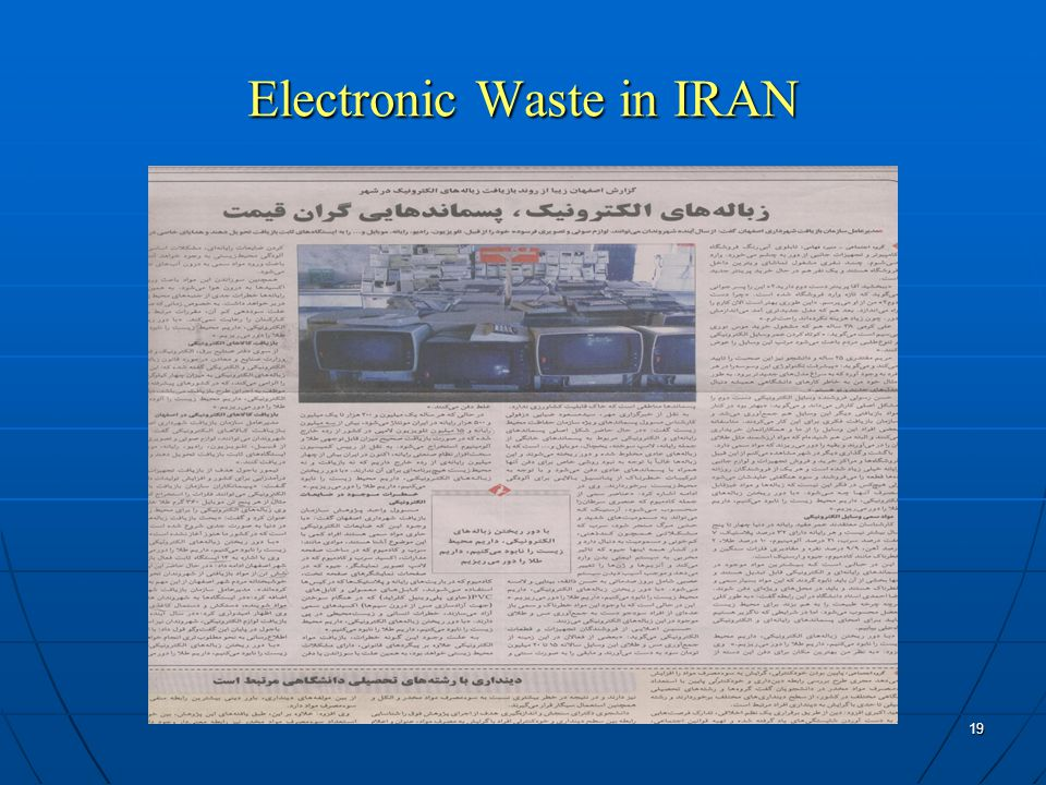 19 Electronic Waste in IRAN