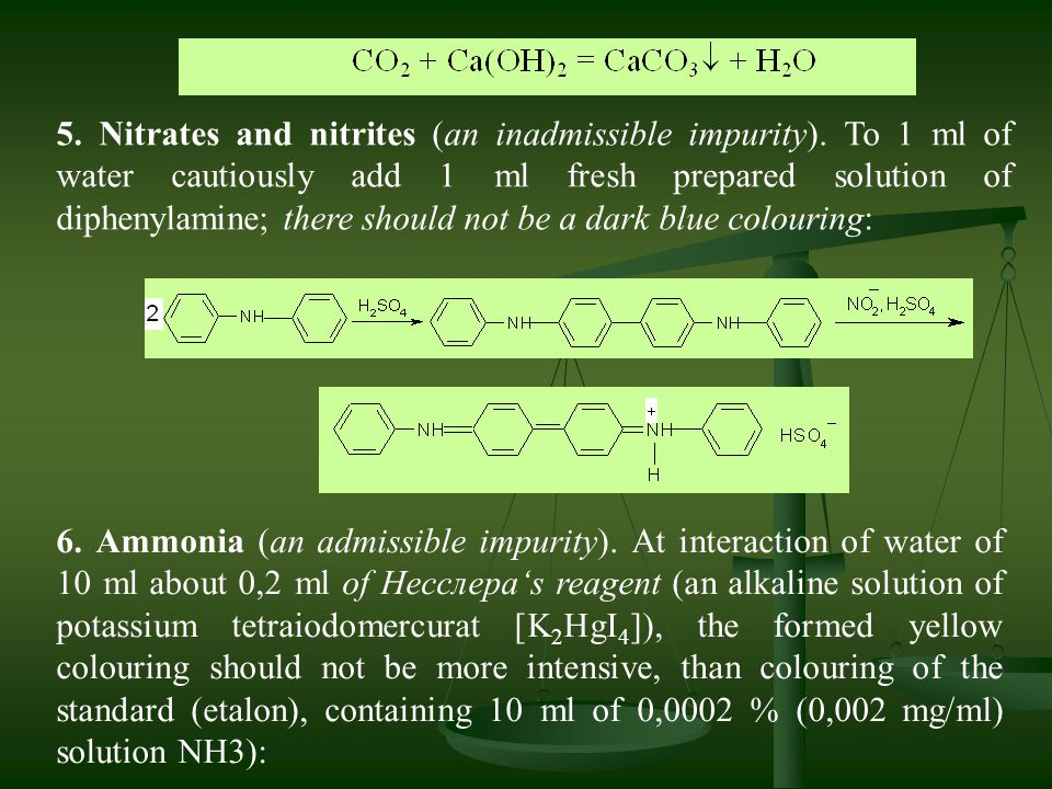 5. Nitrates and nitrites (an inadmissible impurity). To 1 ml of water cautiously add 1 ml fresh prepared solution of diphenylamine; there should not b
