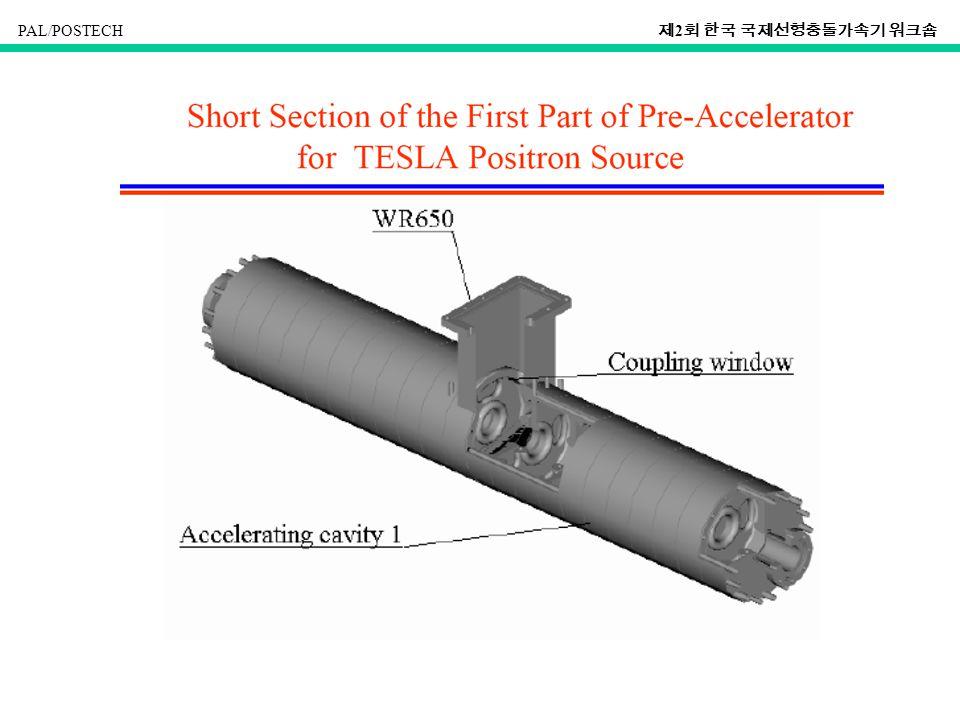PAL/POSTECH 제 2 회 한국 국제선형충돌가속기 워크숍