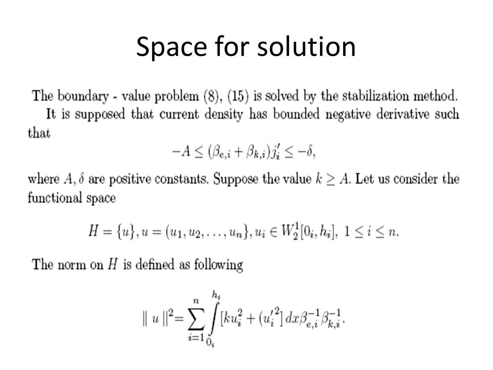 Space for solution