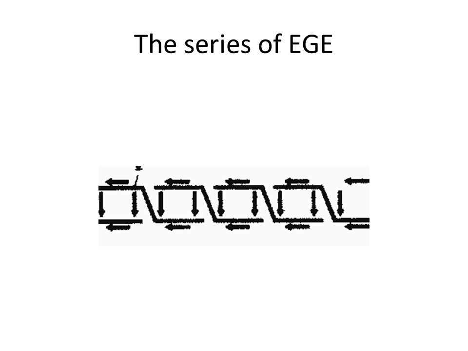 The series of EGE