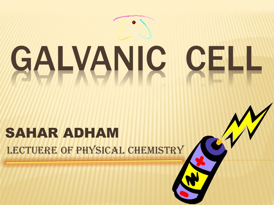 SAHAR ADHAM LECTUERE OF PHYSICAL CHEMISTRY
