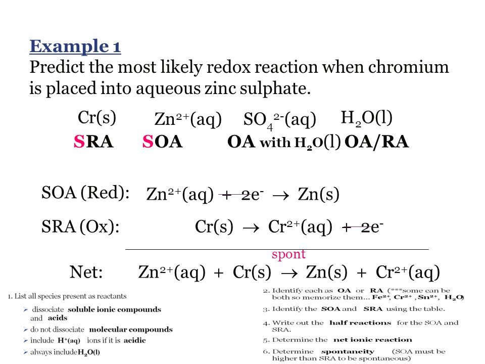 C. Predicting Redox Reactions  we will be predicting the strongest or most dominating reaction that occurs when substances are mixed (other reactions