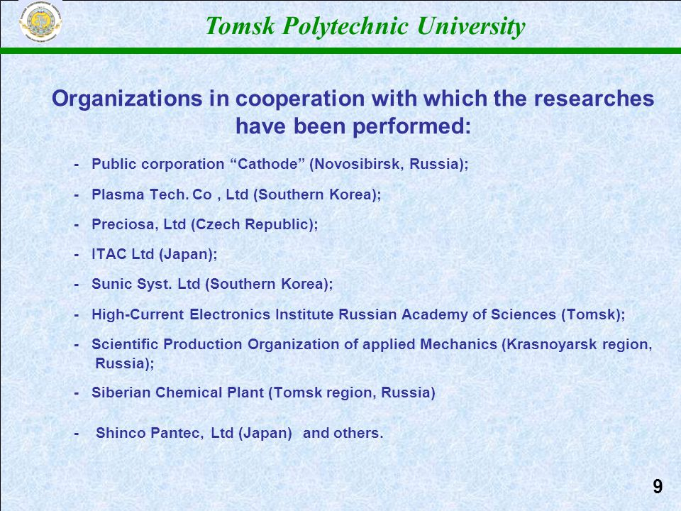 "- Public corporation ""Cathode"" (Novosibirsk, Russia); - Plasma Tech. Co, Ltd (Southern Korea); - Preciosa, Ltd (Czech Republic); - ITAC Ltd (Japan); -"