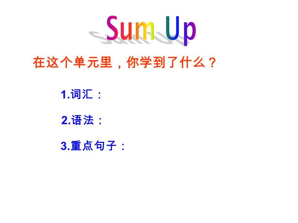 从方框中选择适当的句子补全对话。 A: Excuse me, Wang Shan. B: Sorry, I don ' t know.