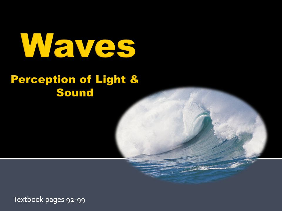  What is the speed of a sound wave that has a wavelength of 2.00m and a frequency of 170.5Hz.
