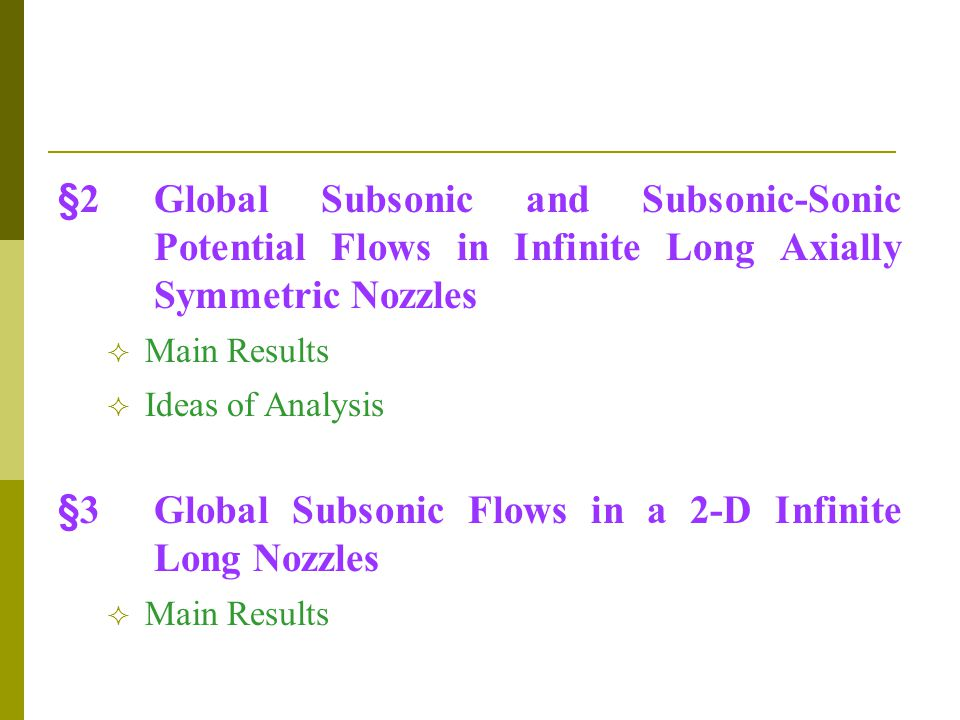 §2Global Subsonic and Subsonic-Sonic Potential Flows in Infinite Long Axially Symmetric Nozzles  Main Results  Ideas of Analysis §3Global Subsonic Flows in a 2-D Infinite Long Nozzles  Main Results