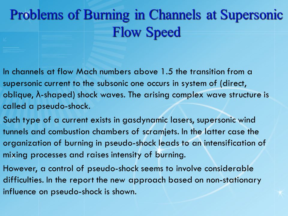 Experimental Facility (Supersonic Combustion Wind Tunnel with Arc Heater) M = 1 – 3 T 0 = 1200-2700 K W = 2 000 KWt τ = 10 ÷ 100 s