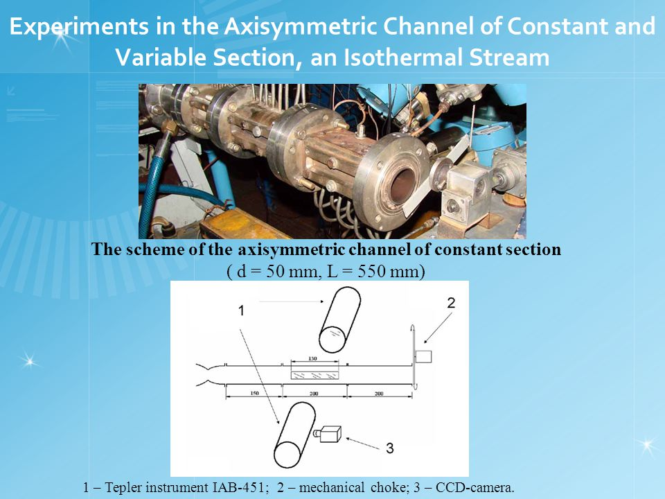 Speed of movement of pseudo-shock upwards (a) and downwards (b) on the axisymmetric channel at throttling frequency 12.2 Hz.