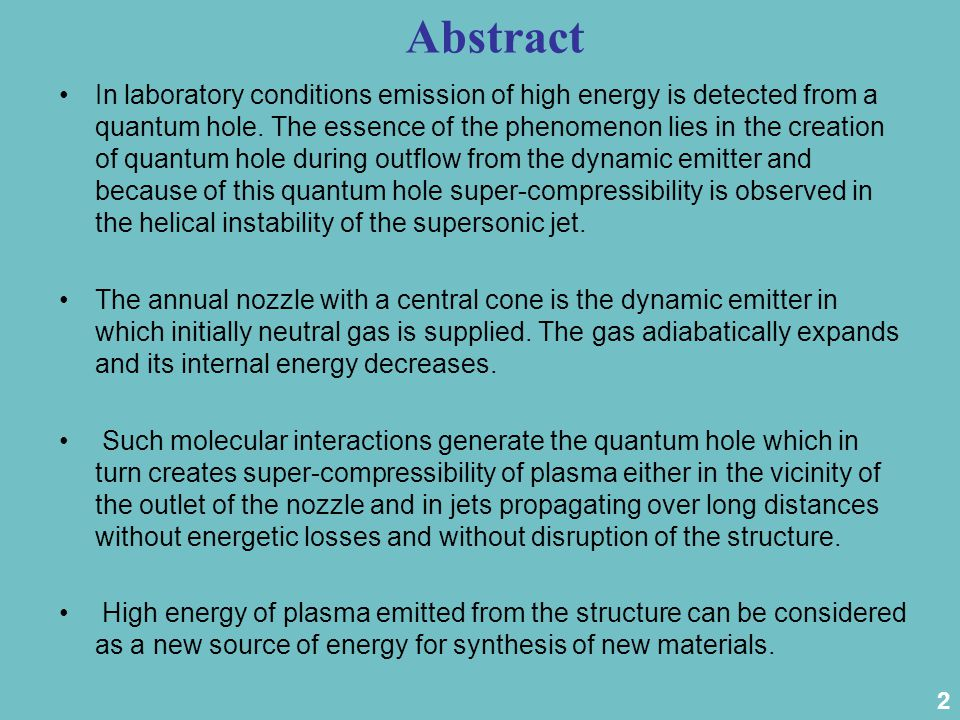 Abstract In laboratory conditions emission of high energy is detected from a quantum hole.