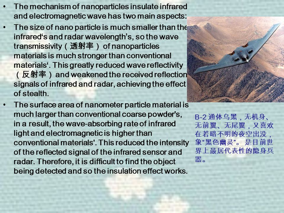 The mechanism of nanoparticles insulate infrared and electromagnetic wave has two main aspects: The size of nano particle is much smaller than the inf