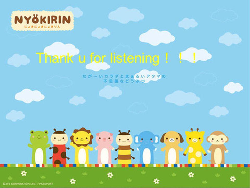 Thank u for listening !!!