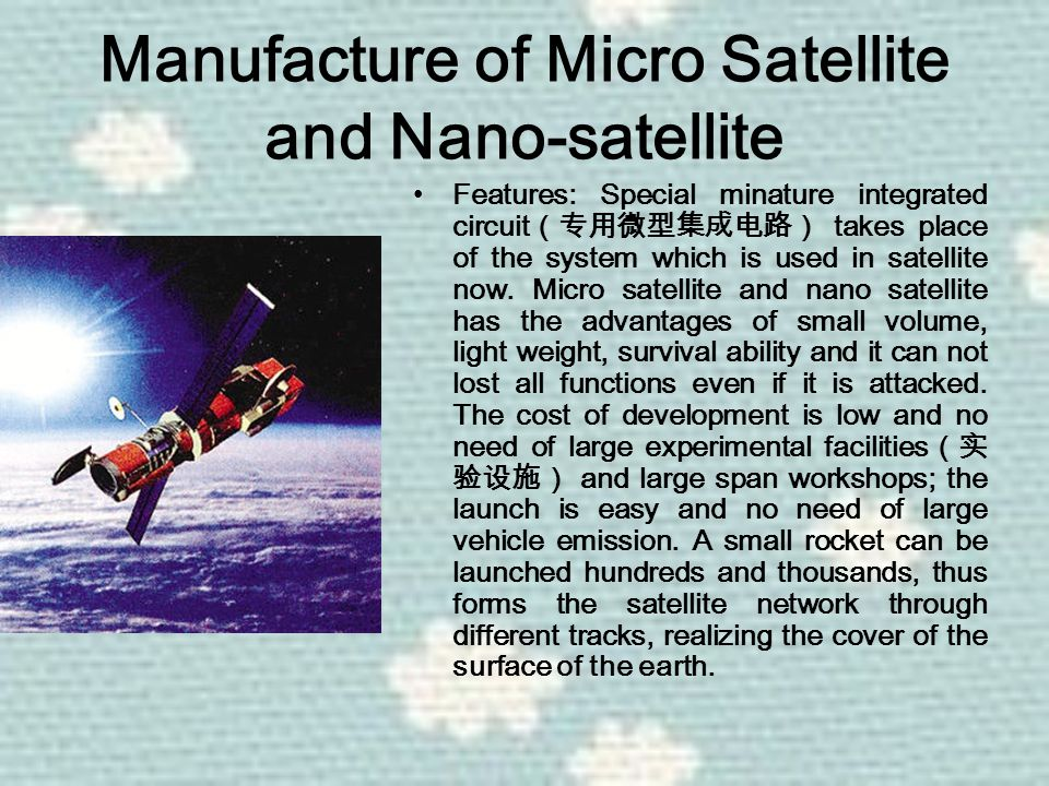 Manufacture of Micro Satellite and Nano-satellite Features: Special minature integrated circuit (专用微型集成电路) takes place of the system which is used in