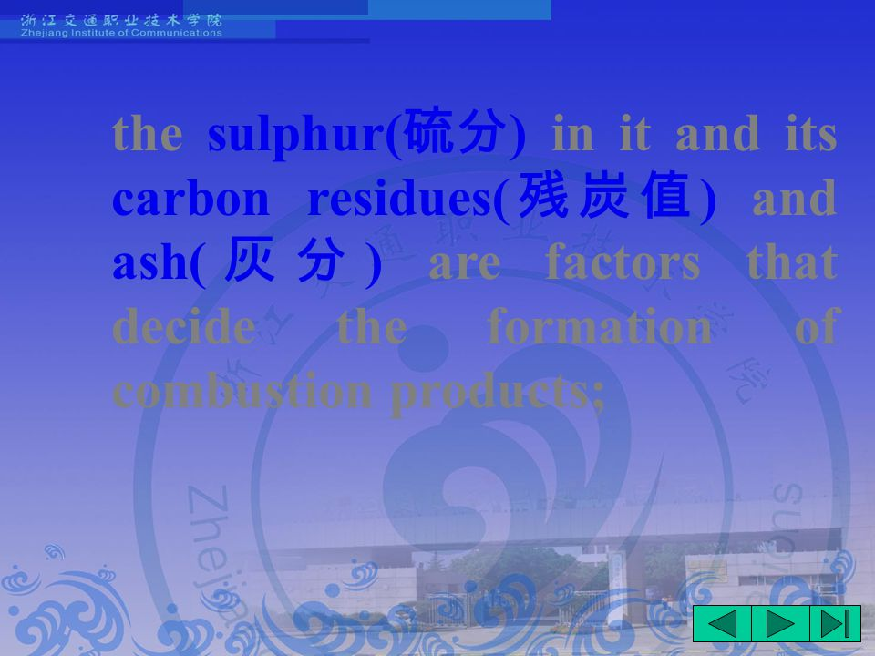 the sulphur( 硫分 ) in it and its carbon residues( 残炭值 ) and ash( 灰分 ) are factors that decide the formation of combustion products;