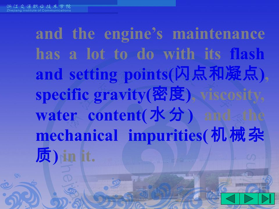 and the engine's maintenance has a lot to do with its flash and setting points( 闪点和凝点 ), specific gravity( 密度 ), viscosity, water content( 水分 ) and the mechanical impurities( 机械杂 质 ) in it.