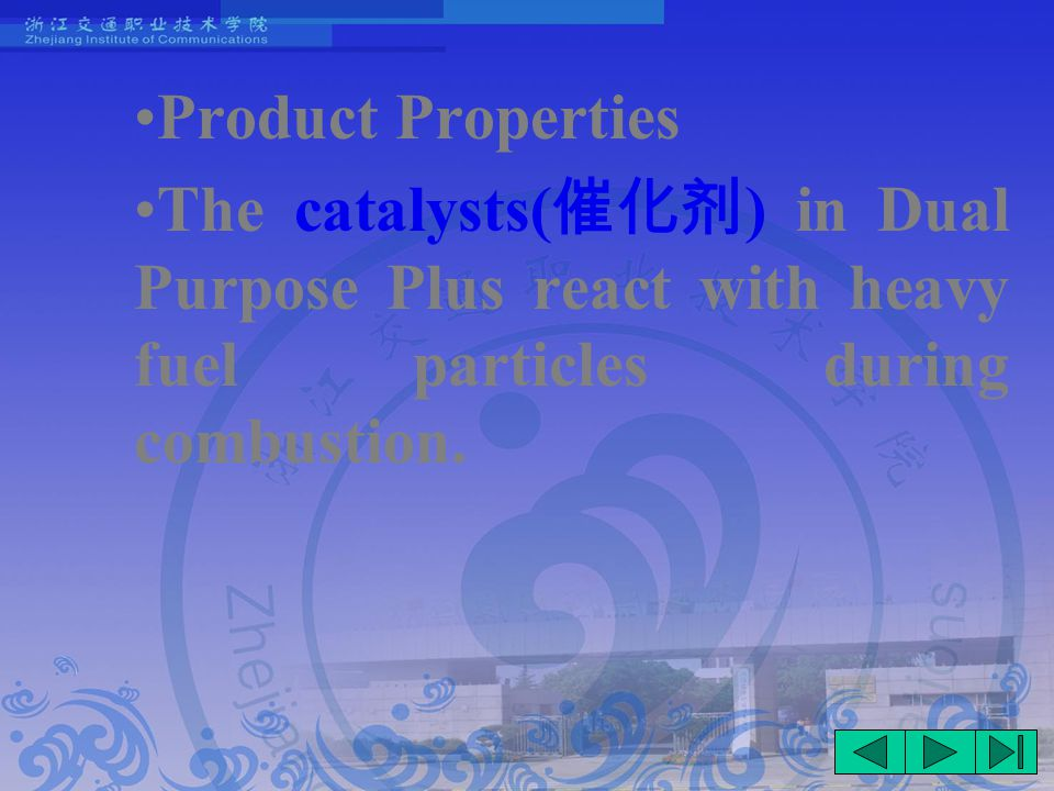 Product Properties The catalysts( 催化剂 ) in Dual Purpose Plus react with heavy fuel particles during combustion.