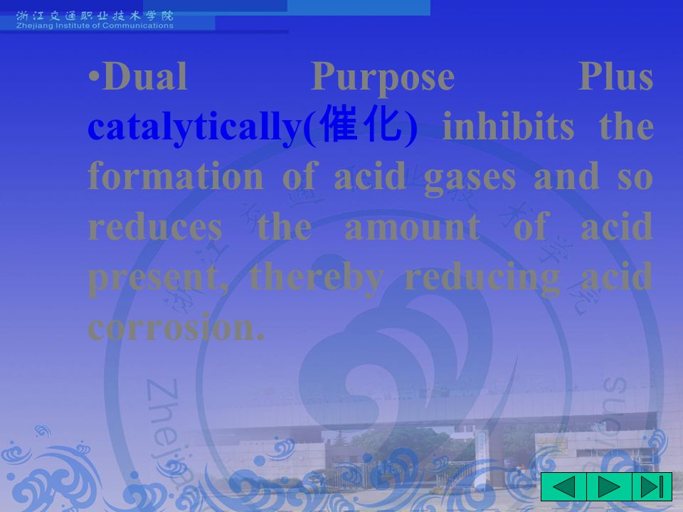 Dual Purpose Plus catalytically( 催化 ) inhibits the formation of acid gases and so reduces the amount of acid present, thereby reducing acid corrosion.