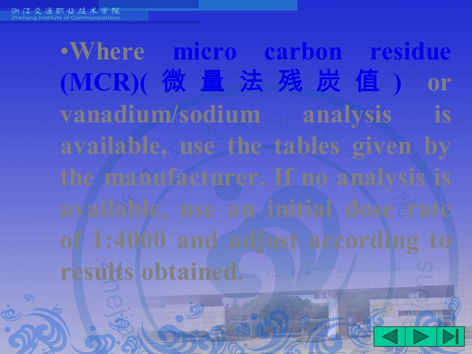 Where micro carbon residue (MCR)( 微量法残炭值 ) or vanadium/sodium analysis is available, use the tables given by the manufacturer.