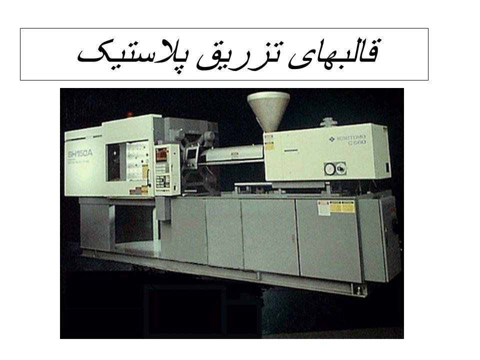 تجهیزات ماشین تزریق تجهیزات جانبی Drier Chiller Heater Granulator Mixer/Blender Robots Mold change system