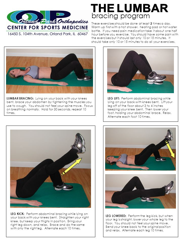 LUMBAR BRACING: Lying on your back with your knees bent, brace your abdomen by tightening the muscles you use to cough.