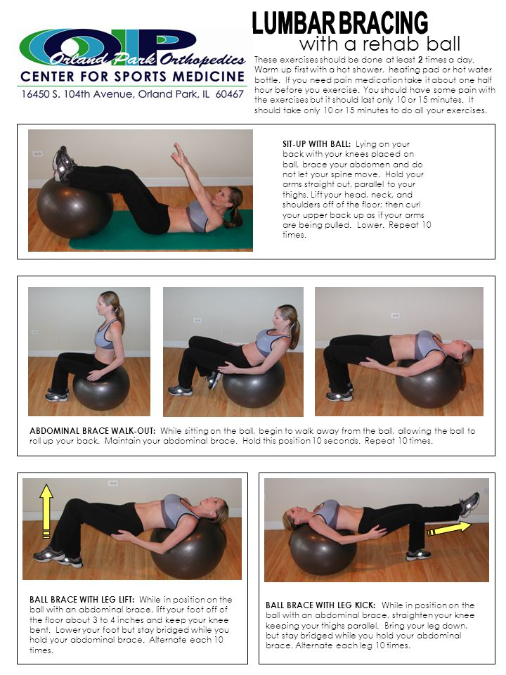 SIT-UP WITH BALL: Lying on your back with your knees placed on ball, brace your abdomen and do not let your spine move.