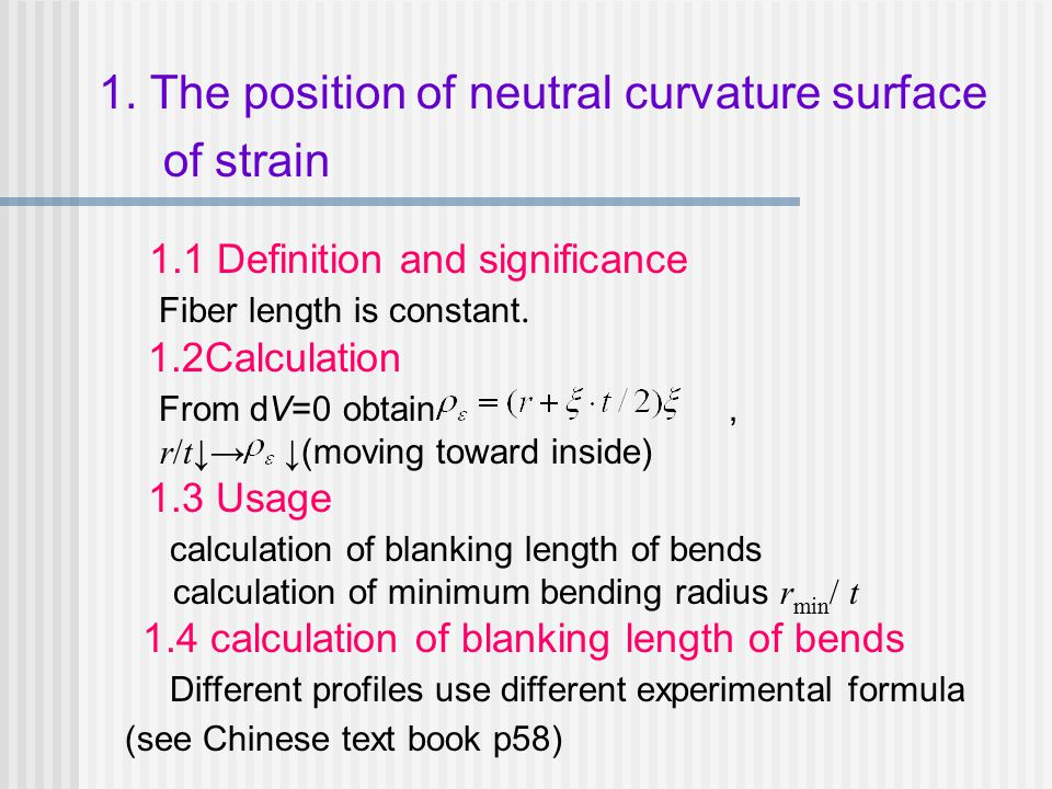 1. The position of neutral curvature surface of strain 1.1 Definition and significance Fiber length is constant. 1.2Calculation From dV=0 obtain, r/t