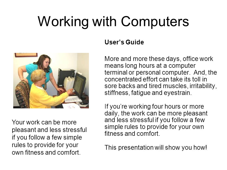 Working with Computers User's Guide More and more these days, office work means long hours at a computer terminal or personal computer.
