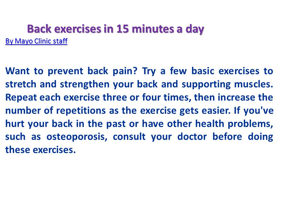 mayo clinic back exercises