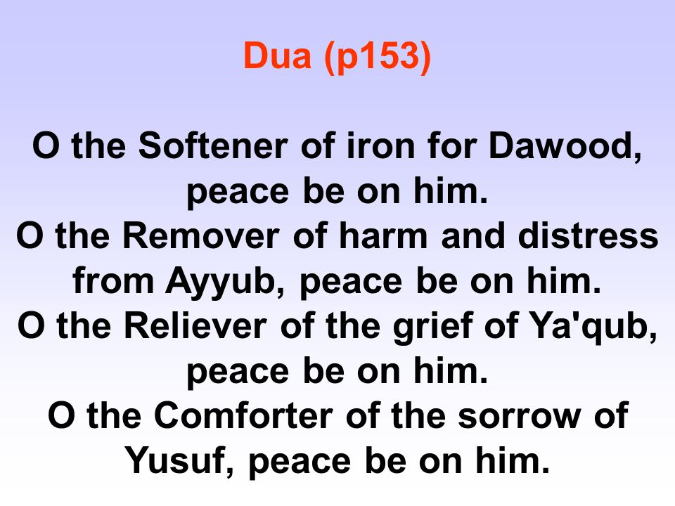 Dua (p153) O the Softener of iron for Dawood, peace be on him.