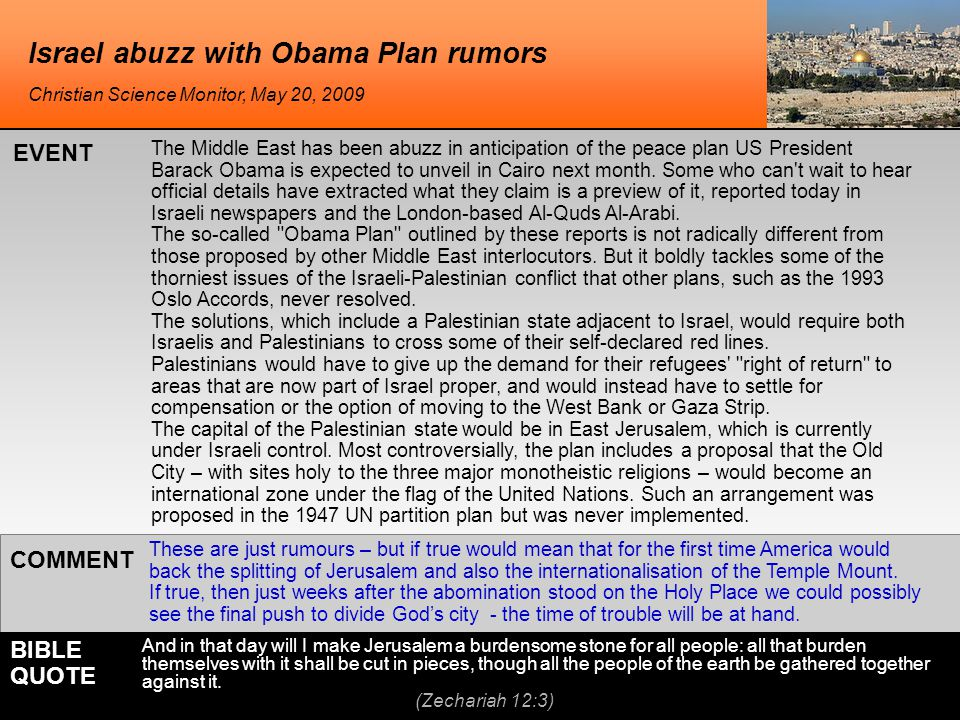 Israel abuzz with Obama Plan rumors These are just rumours – but if true would mean that for the first time America would back the splitting of Jerusalem and also the internationalisation of the Temple Mount.