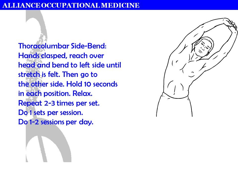 ALLIANCE OCCUPATIONAL MEDICINE 28 Thoracolumbar Side-Bend: Hands clasped, reach over head and bend to left side until stretch is felt.