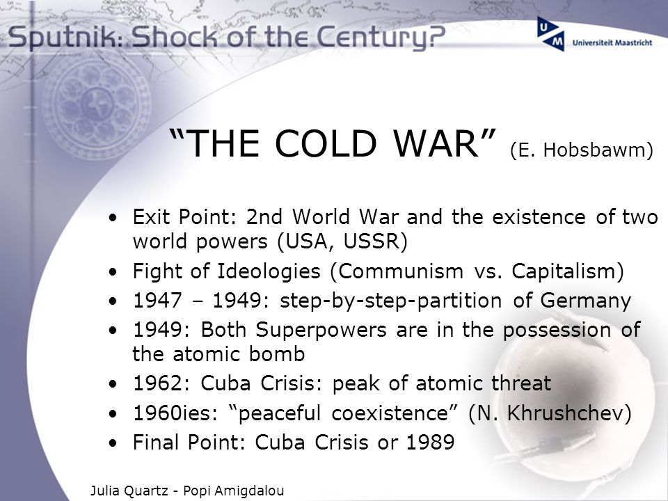 Julia Quartz - Popi Amigdalou THE COLD WAR (E.