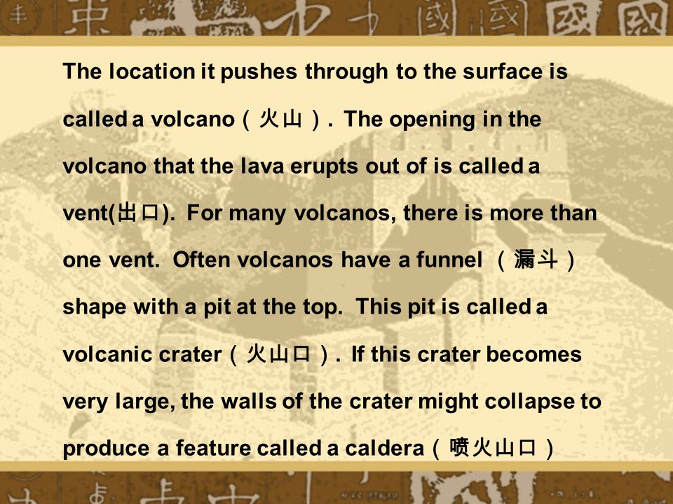 The location it pushes through to the surface is called a volcano (火山).