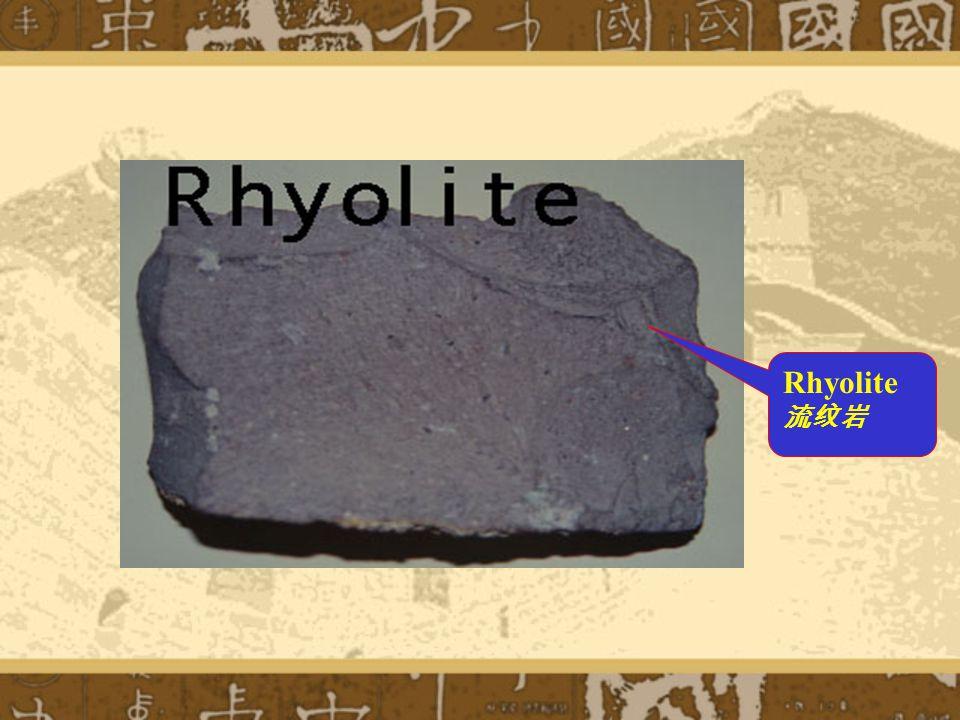 Rhyolite 流纹岩