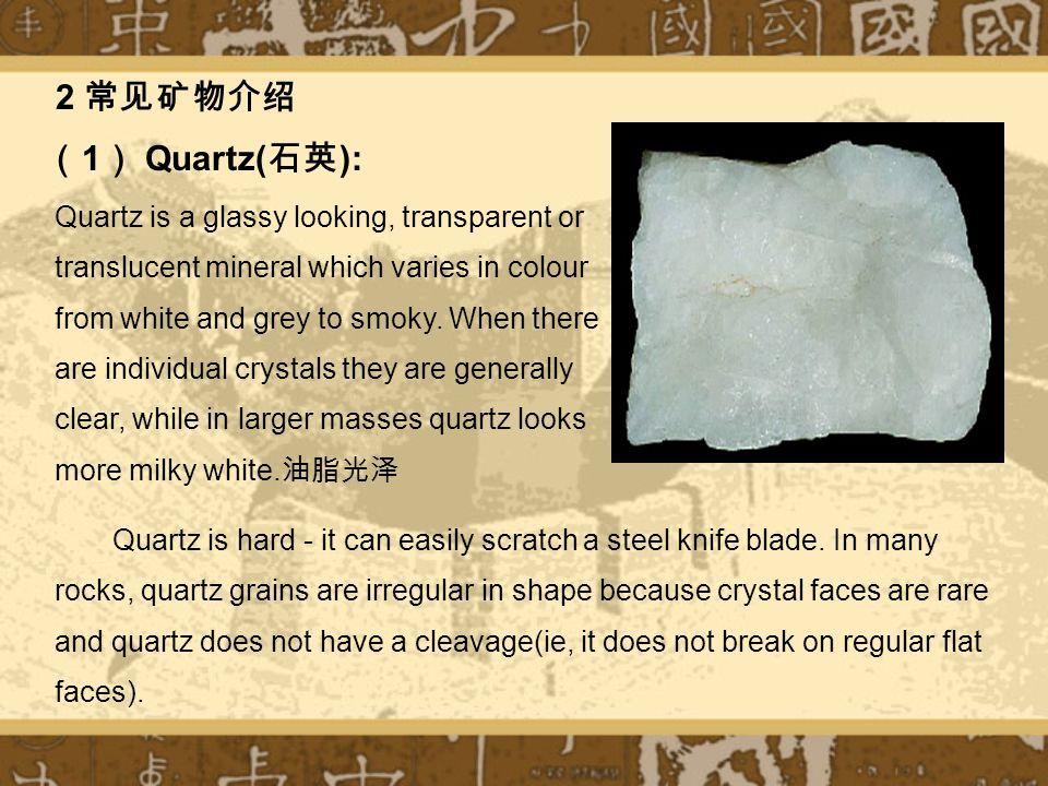 ◈ porphyritic granite ( 花岗斑岩 ) shallow intrusive rock (浅成侵入岩) moderate crystallization (中等结晶) porphyritic structure 斑状结构 quartz-feldspar-black mica 花岗斑岩