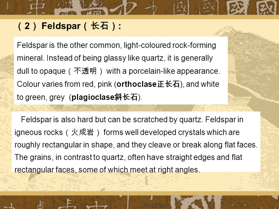 Feldspar is also hard but can be scratched by quartz.