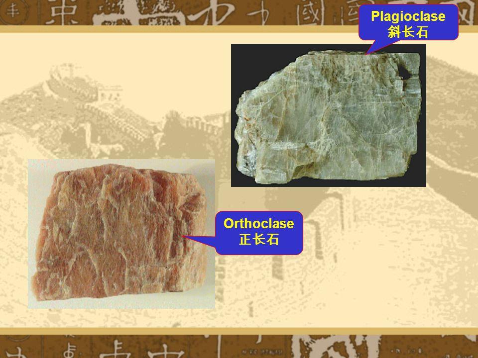 Plagioclase 斜长石 Orthoclase 正长石