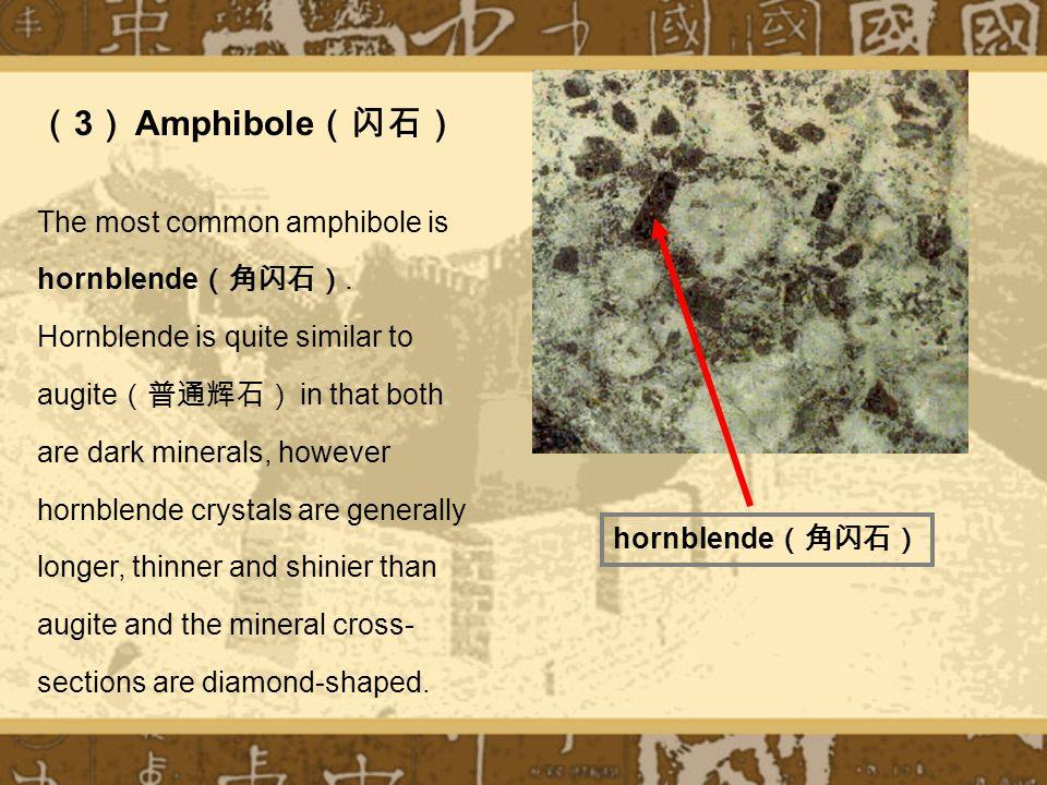 1 abyssal intrusive rock 2 well crystallization 3 feldspar, quartz, amphibole ◈ Diorite ( 闪长岩 ) ◈ Diorite porphyrite (闪长玢岩) 1 shallow intrusive rock, 2 median crystallization 3 feldspar, quartz amphibole
