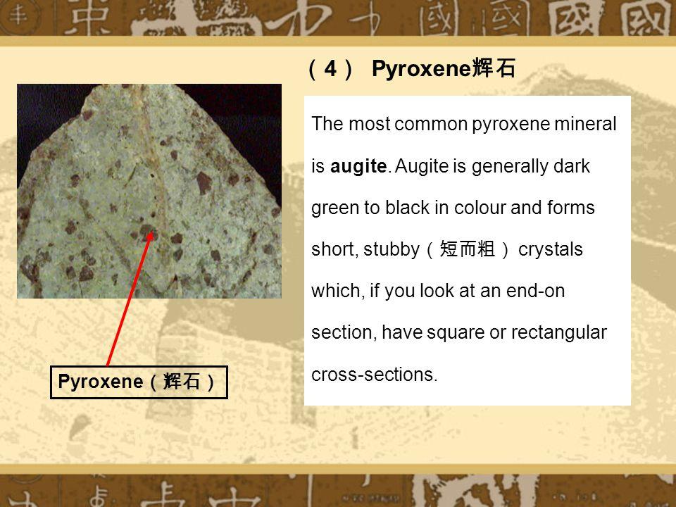 Talc occurs in granular (粒状的) or foliated (片状的) masses sometimes known as soapstone (皂石).